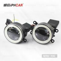 Wholesale IPHCAR Led Fog Lamp 2 in 1 Toyota Led Fog Lamp Led daytime light Universal for any car Fog Light from china suppliers