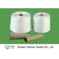 Wholesale 42S / 2 Polyester Spun Yarn 100 PCT Raw White Bright Ring Spun Yarn Low Elongation from china suppliers