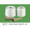 Buy cheap 42S / 2 Polyester Spun Yarn 100 PCT Raw White Bright Ring Spun Yarn Low from wholesalers