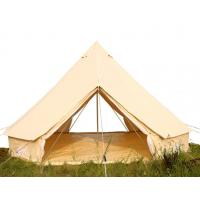 Buy cheap Double Door bell tent from wholesalers