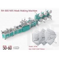 Buy cheap Folding Earband N95 Face Mask Making Machine 10KW Power Easy Maintenance from wholesalers