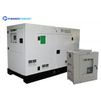 Wholesale 50kw Diesel power generator by Cummins Perkins Deutz Shangchai engine with ATS from china suppliers