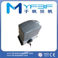 Buy cheap Automatic Sliding Gate Mechanism from wholesalers