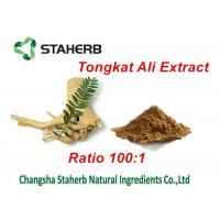 China Tongkat Ali Extract Natural Male Enhancement Ingredients , Herbal Male Enhancement on sale