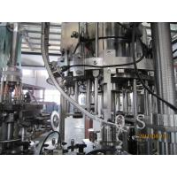 Buy cheap 3 In 1 Small Capacity Automatic Beer Filling Machine , 300Bph - 500Bph Beer Bottling Machine from Wholesalers
