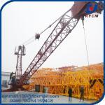 China 8000kg Capacity QD80 2015 Model Derrick Crane 20m Boom Jib Specification for sale