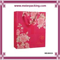 Wholesale Custom printed flower paper bag/Cotton ribbon handle recycle kraft paper bags ME-BG024 from china suppliers