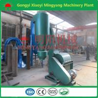 Buy cheap CE Approved High quality factory direct sale hammer mill wood sawdust coconut shell crusher price from wholesalers