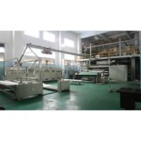 Wholesale Environmental PP Double SS Spunbonded Non - woven Machine 600S 2400SS 3200SMS from china suppliers