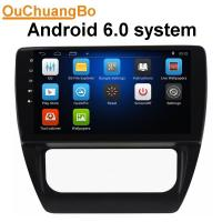 Buy cheap Ouchuangbo car radio gps navi android 6.0 for Volkswagen Sagitar with  RK3188 Cortex-A9 1.6GHz 4 Cores from wholesalers
