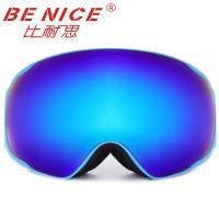 Wholesale Reflective Blue Snow Boarding Goggles With Double Lens Three Layer Foam from china suppliers