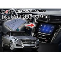 Wholesale Mirror link car Android 7.1 navigation box for Cadillac CTS video interface box from china suppliers