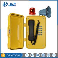 Wholesale Multi Function Outdoor SIP Heavy Duty Telephone with Horn and Beacon from china suppliers