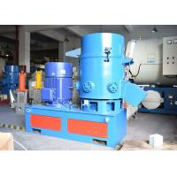 Wholesale Industrial Plastic Agglomerator Machine 2300*950*1700 Effection Volume 500L from china suppliers