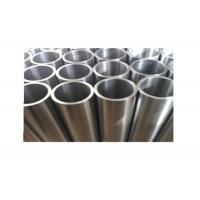 Wholesale Inconel 625 Pipe Inconel Nickel Alloy ASTM Standard For Marine And Nuclear Applications from china suppliers