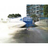 Buy cheap FAW 20m3 sprinkler, water truck, water spraying truck, road sprinkler truck from wholesalers