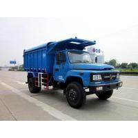 CLWKR5100ZLJD4 nine- dump garbage truck0086-18672730321 for sale