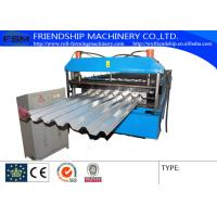 China Steel Construction C Z Purlin Roll Forming Machine For Cold Roll Former Proucts on sale