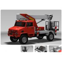 Buy cheap Electricity rescue vehicle from wholesalers