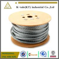 China 8x19S+FC 11mm polished ungalvanized steel wire rope wire cable for elevator lifting on sale