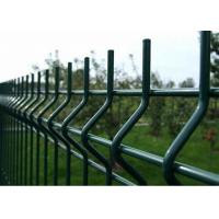 Wholesale Cheap Price High Quality PVC Coated 1.83m Height Curved Welded Wire Mesh Fencing from china suppliers