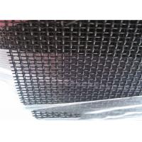 Wholesale 16 Mesh White Stainless Steel Window Screening Electrostatic Spraying from china suppliers