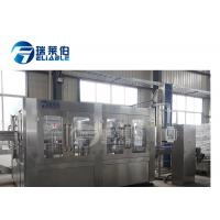 Wholesale Full Automatic PET Bottle Filling Machine , Small Mineral Water Machine from china suppliers