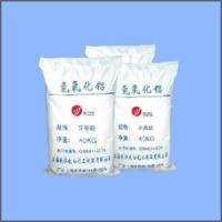 Wholesale Aluminium Hydroxide (Toothpaste Grade) from china suppliers
