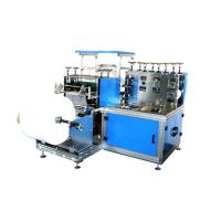 Wholesale Hot Sale Automatic Disposable Non Woven Shoes Cover Making Machine from china suppliers