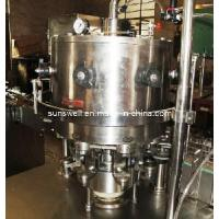 Wholesale Aluminum Can Filling Machine (YGF-01) from china suppliers