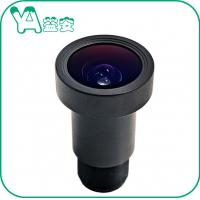 Wholesale Black Starlight CCTV Camera Lens HD 5 Million M12×0.5 Mount Ultra Short Wide Angle from china suppliers