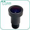 Buy cheap Black Starlight CCTV Camera Lens HD 5 Million M12×0.5 Mount Ultra Short Wide from wholesalers