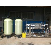 Wholesale 500 Liter Per Hour Capacity Purified Drinking Water Plant , 500 Lph Ro Plant from china suppliers