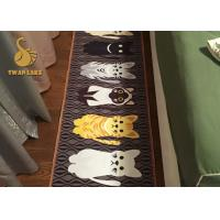 Wholesale Kitchen Carpet Underlay Felt Front Anti - slip Mat Rug Bedroom Outside Doormat from china suppliers