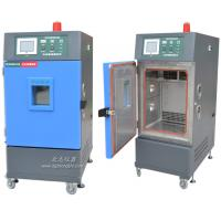 Wholesale Climatic Chamber Environmental Test Chamber CZ- A - 80B Temperature And Humidity from china suppliers