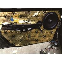 China Less Weight Elastomeric Butyl Sound Deadening Car Door , Vehicle Soundproofing Material on sale