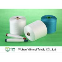 Wholesale Dyed Colored Ring Spun 100 Percent Polyester Yarn High Strength For Sewing Machine from china suppliers