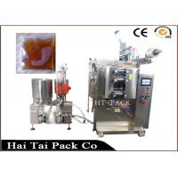 Wholesale Sauce / Edible Oil Automatic Filling And Packing Machine With Plc Control from china suppliers