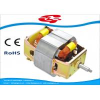 Wholesale HC8830 AC Blender Motor / Universal Electric Motor For Juicer , Mixer And Grinder from china suppliers