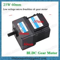 Wholesale 25W low voltage DC brushless motor with transmission gearbox Micro BLDC gear motors from china suppliers