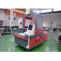 Wholesale Genuine Leather Shoe Industry Vamp Marking Machine 2500-5000 Pieces / H from china suppliers
