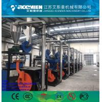 Wholesale PE ABS SBS PP PVC LLDPE plastic pulverizer/milling machine/high speed powder miller from china suppliers
