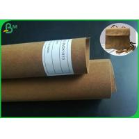 China OEM Service 0.3mm Washable Kraft Paper For Making DIY Hand Bag on sale
