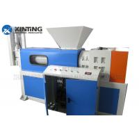 Durable Plastic Recycling Plant / PE Film Recycling Machine For Wet PP PE Film Squeezing for sale