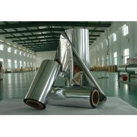 Wholesale Household Jumbo Roll Industrial Aluminum Foil Aluminium Sheet for Wrapping Materials from china suppliers