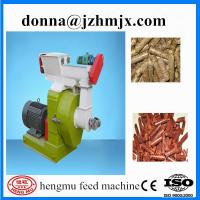Wholesale Made-in-China ISO approved wood pellet machine/wood pellet making machine from china suppliers