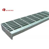 Wholesale Hot Dipped Galvanized steel grating stairs meet DIN 24531 Standard from china suppliers