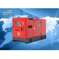 IP54 Industrial Diesel Generators Alternator Ratings 50Hz Multi Cylinders for sale