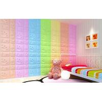 Wholesale Children Home Decor Wallpapers Sound Insulation Heat Isolation from china suppliers