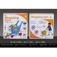 Wholesale cute tableware set toys plastic kitchen toys set for kids-6861 from china suppliers